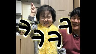 빵터짐ㅋㅋㅋㅋㅋ #육아브이로그 #육아 2세 남자아이 귀…