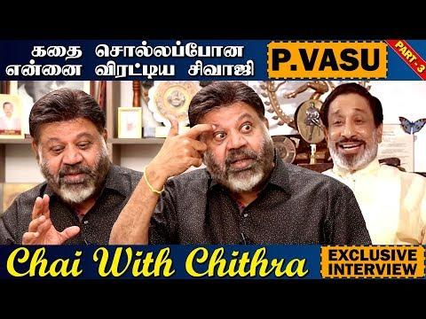 கதை சொல்லப்போன என்னை விரட்டிய சிவாஜி | Chai With Chithra | P.VASU | Part 3 | Exclusive Interview