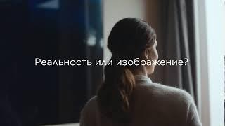 LG SIGNATURE OLED TV W: Реальность или изображение
