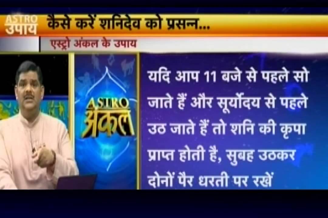 pawan Sinha Live 8th May 2011 -3- Santan Hani Yog