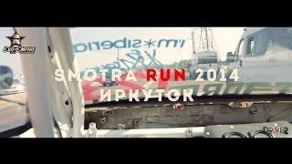 Smotra Run 2014 Сибирь! ИмпЕЕрские каникулы в Иркутске!