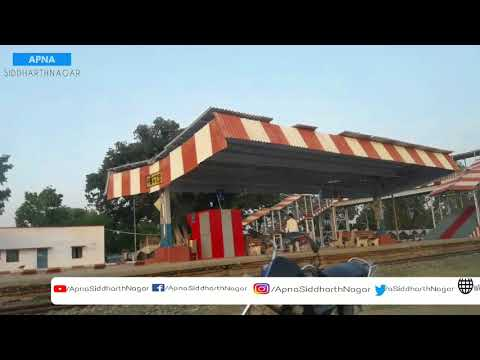 सिद्धार्थनगर के सभी 10 रेलवे स्टेशन- All 10 Railway Station SiddharthNagar District