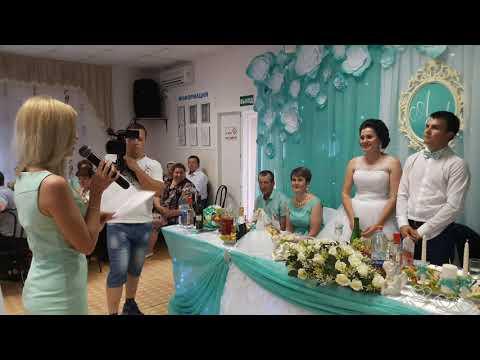 Поздравление подруге детства на свадьбу.