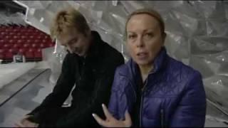 Torvill & Dean Silk Bolero prep