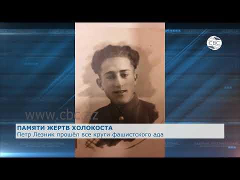 Азербайджанский разведчик спас десятки евреев
