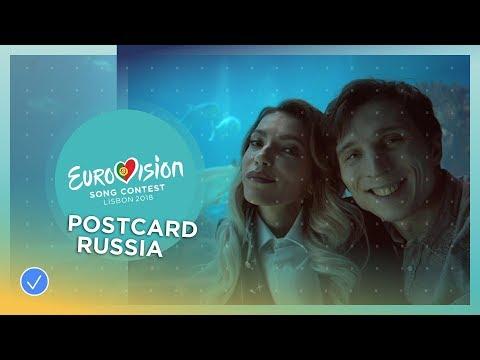 Postcard of Julia