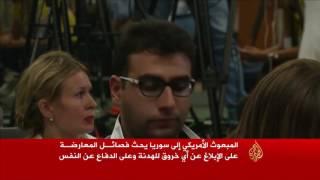 واشنطن تدعو المعارضة السورية للالتزام بهدنة جنيف