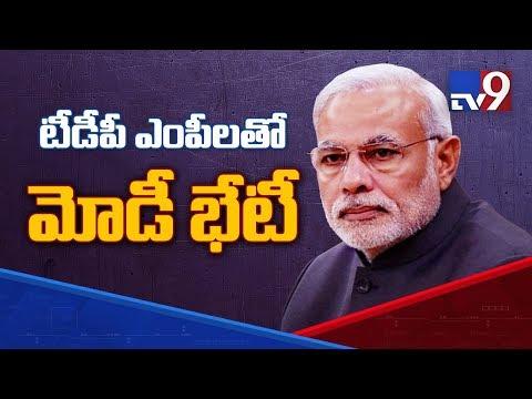 Flash News : Modi meets TDP Ministers in Delhi - AP Special Status - TV9