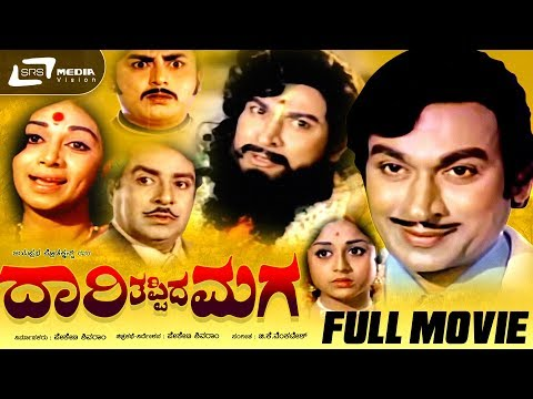 Daari Thappida Maga – ದಾರಿ ತಪ್ಪಿದ ಮಗ |  Kannada Full HD Movie | Dr.Rajkumar | Kalpana | Family Drama