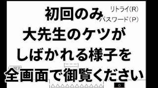 我々チャンネル → http://ch.nicovideo.jp/warewareda 我々だコミュ→http://com.nicovideo.jp/community/co2485739.