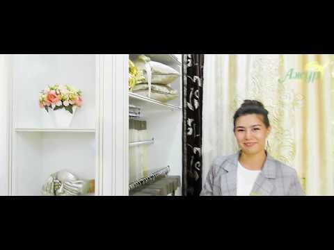 Chicca Orlando - ОКНО В ИТАЛИЮ. Часть 1