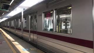東武東上線 9050系 9152F 森林公園 入換