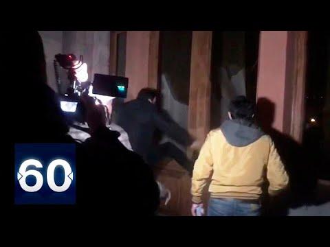 60 минут. Собкор ВГТРК: в ответ на соглашения в Ереване громят дом правительства (Эфир от 10.11.2020