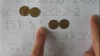 Как найти наименьшее общее кратное (НОК) нескольких чисел?