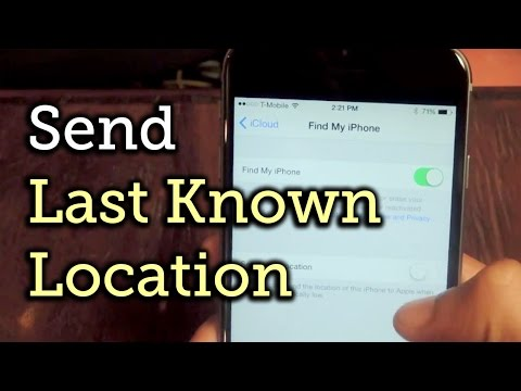 how to find last location of iphone