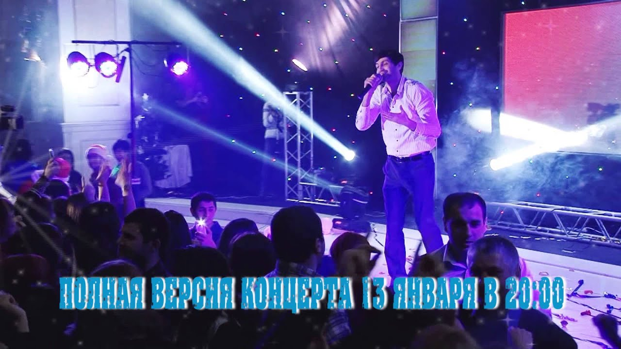 """Все участники новогоднего шоу """"Все звезды в одном концерте ..."""
