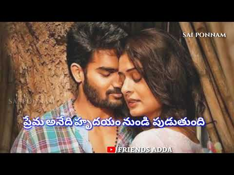 RX 100 movie sad whatsapp status|| sad background music