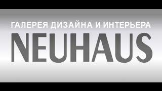 видео Галерея Neuhaus