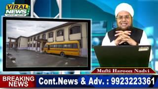 20aug Nationalnews  Desh Ki 10 Badi Ahem Khabre  Viral News Live