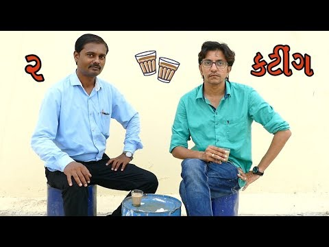 promo-  -૨-કટિંગ-ચા-  -must-watch-  -coming-soon-  -new-episodes-  