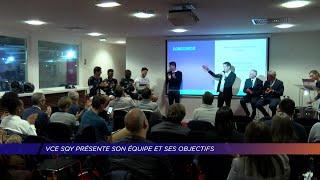 Yvelines | VCE SQY présente son équipe et ses objectifs