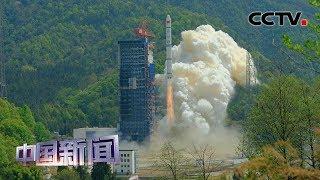 [中国新闻] 中国成功发射遥感三十号06组卫星 | CCTV中文国际