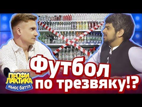 Российские ТВ-Шоу Смотреть телешоу онлайн бесплатно на