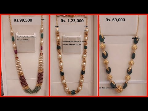 Latest Gold Pearl Beads Mala Designs With Price | Ruby Emarald And Pearl Chain Designs In Gold