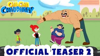 Chacha Chaudhary Teaser-2 | चाचा चौधरी Animated Series | Hindi Cartoons Video| Detective Comics |