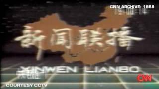 1989年6月4日中国中央电视台新闻联播节目(前5分钟)