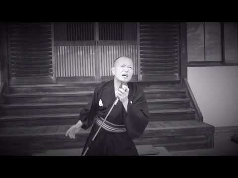 SAMURAI BLUES 佐賀義仁 WARDS&MUSIC by Y.SAGA