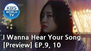 i-wanna-hear-your-song-ep-9-10