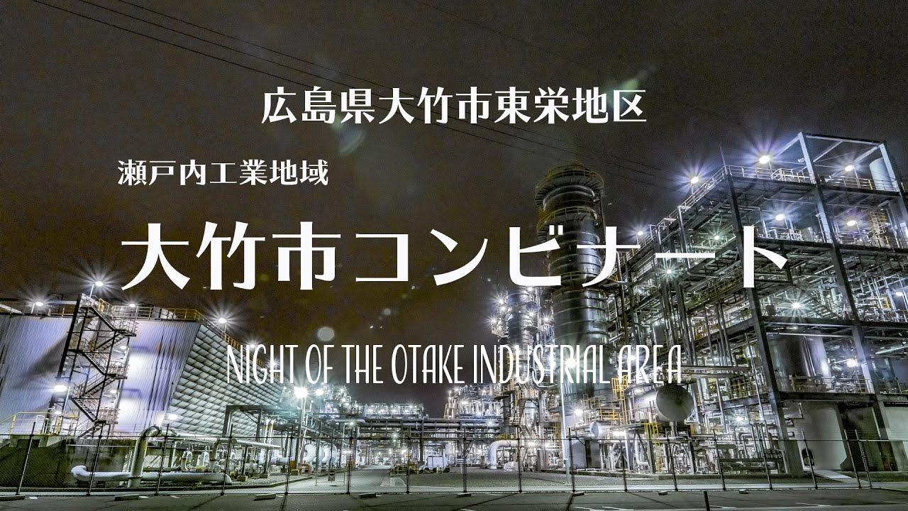 ���������� ������������� night of the otake