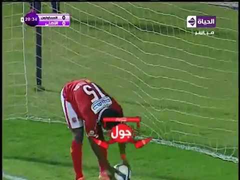 هدف ماليك ايفونا على المقاولون العرب HD
