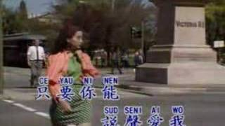 Download Ai Ching te ku se ( KTV ).flv MP3 song and Music Video