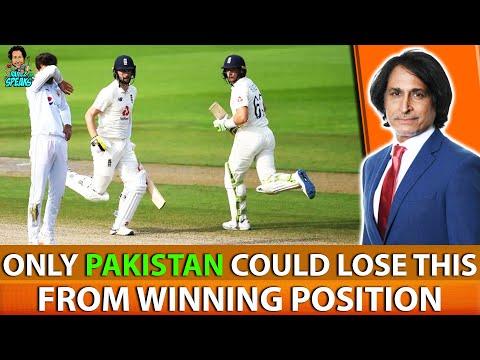 Ramiz Raja: Only Pakistan Could Lose This From Winning Position | Ramiz Speaks