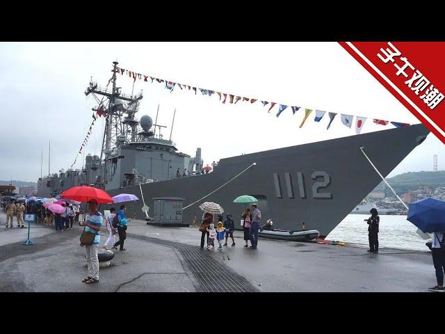 【子午观潮】炒作贸易谈判和军购 美方为何频打台湾牌?