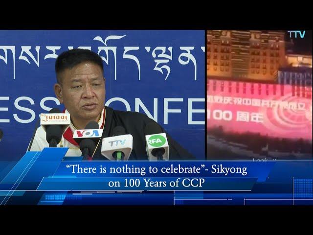 Tibet This Week - 02 July, 2021