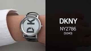 DKNY NY2786 가죽시계 리뷰 영상 - 타임메카