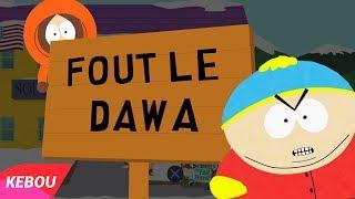 KEBOU - FOUT LE DAWA [CLIP OFFICIEL]
