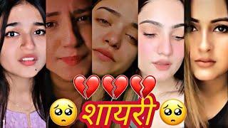 Sad shayari video, Romantic shayari, heart broken shayari, bewafai shayri, love shayri #sad #shayari