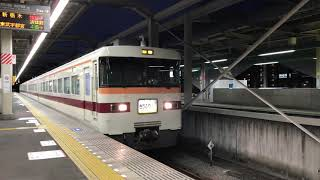 東武350系353編成 発車動画
