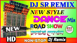 Competition Special Face to Face Running Dance Mix || Dj SR Remix || RSS_PRESENT