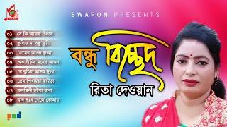 bengali purulia song