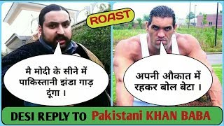 Reply to Pakistani SAAND | KHAN BABA special | Yamla Pagla ANAND |