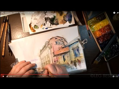 Городской мотив пером и акварелью. City, watercolor sketch realtime. © Беседин