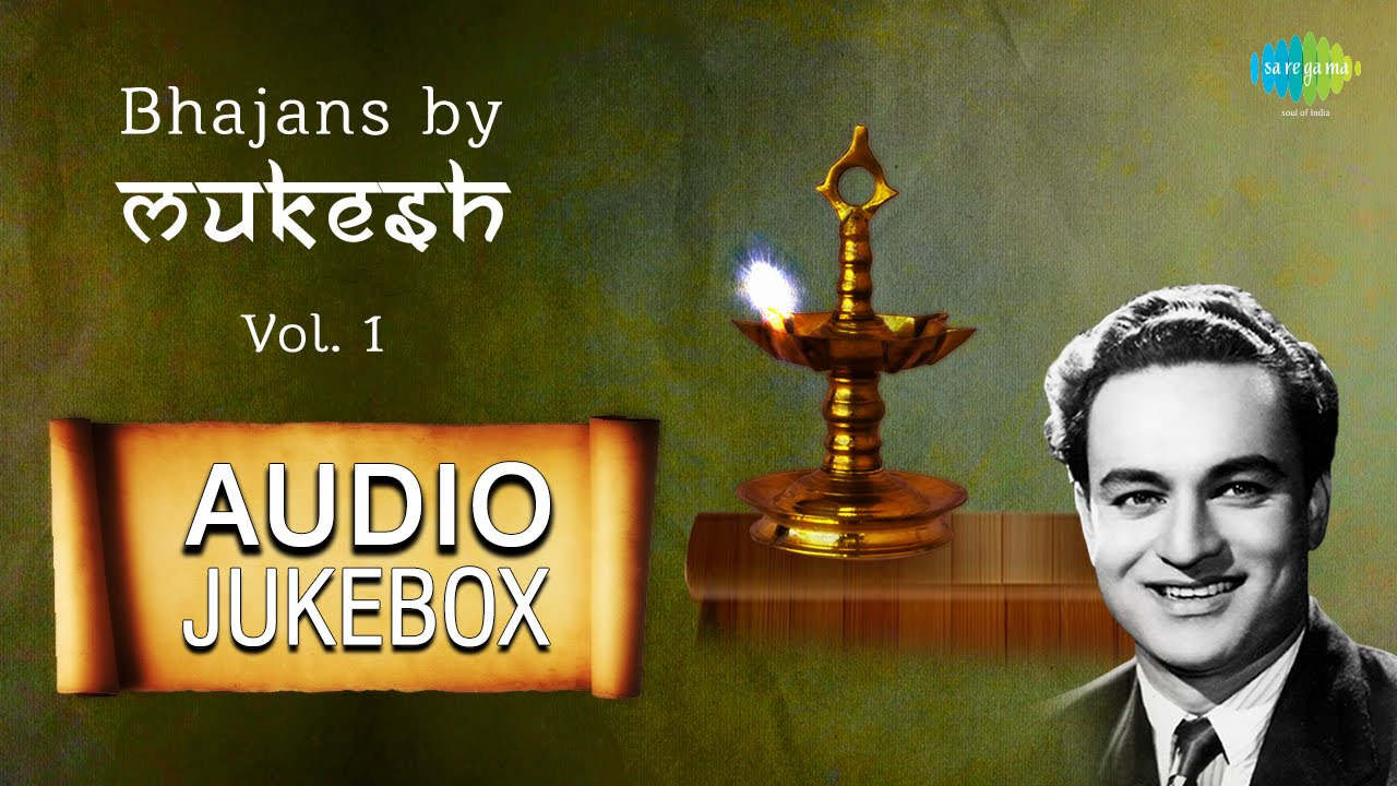 bhajan gana hindi