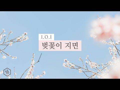 I.O.I (아이오아이) - 벚꽃이 지면 (When the Cherry Blossoms Fade) Piano Cover
