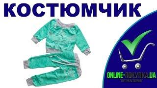 Дитячий спортивний костюм | VK | #3