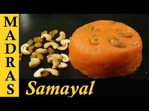 Rava Kesari Recipe In Tamil | How To Make Kesari In Tamil | Kesari Bath Recipe In Tamil